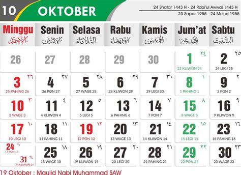Melalui aplikasi ini berisi tentang kalender nasional tahun 2021 lengkap dengan tanggalan jawa dan islam. Download Kalender 2021 Lengkap dan Gratis - Kangtutorial.com