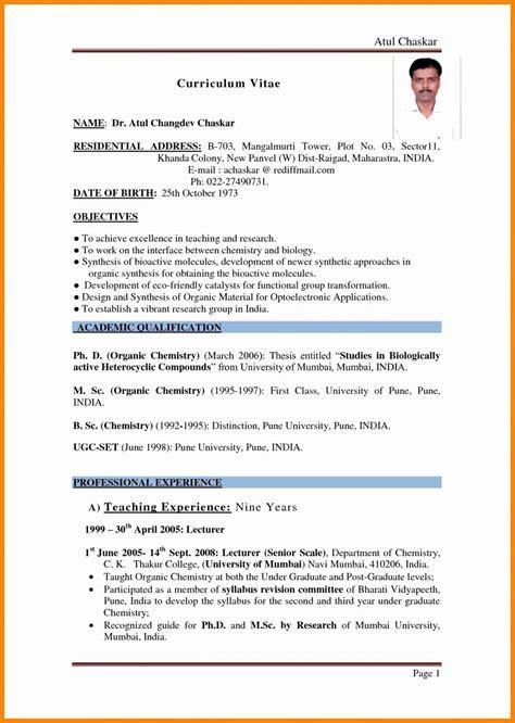 primary teacher resume format in word letter exles