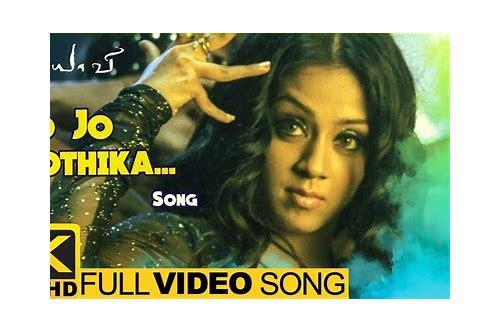 4k tamil songs baixar gratuitos