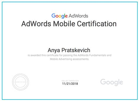 Adwords Certification by How To Pass The 2018 Adwords In 7 Days While Working