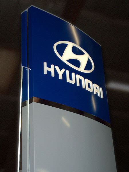 Hyundai Sign In by Standerskilte Pyloner Sri Sign Solution