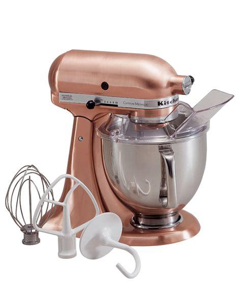 Kitchenaid Mixer Rebate Macys by Kitchenaid Ksm152ps Artisan 5 Qt Custom From Macys Home