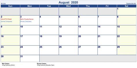 university academic calendar ay