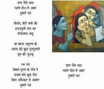 Gallery For Short Love Letter In Hindi Format Of Love Letter In Hindi Best Template Collection Best Love Letter To Wife Christmas Ideas Love Quotes 101 12 Hand Written Love Letters From Famous People From