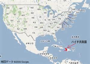 ハイチ:ハイチ 地図 場所 ハイチ 地図 ...