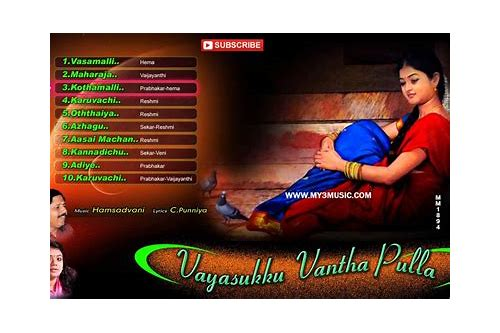 tamil folk dance songs mp3 download