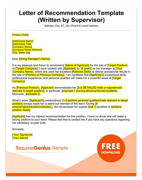 letter  recommendation samples templates