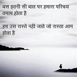 Pin by jagvir o... Great Rajput Quotes