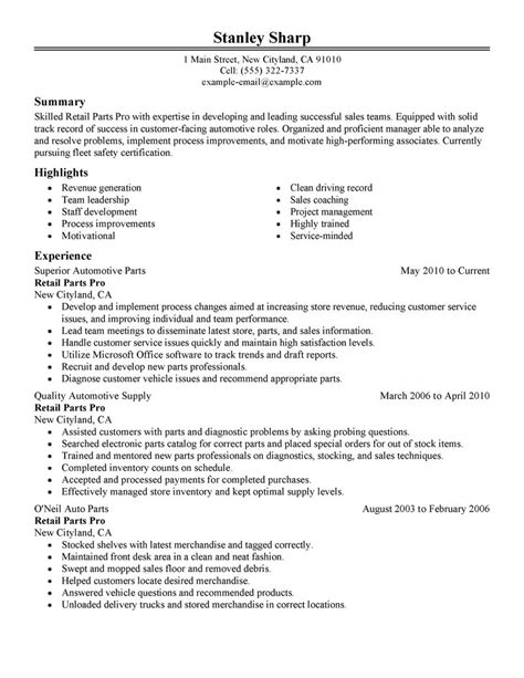 best retail parts pro resume exle livecareer