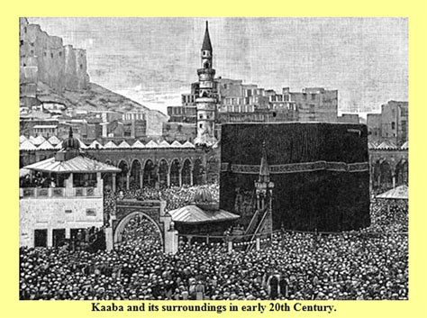 Old Kaaba Pictures, Images