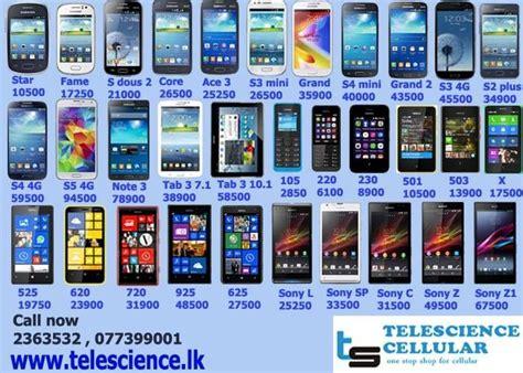srilanka  mobile shop mobile phone shops mobile