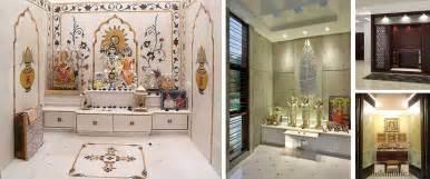 interior design for mandir in home pooja mandir design ideas for homes