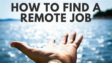 How To Find Remote Positions