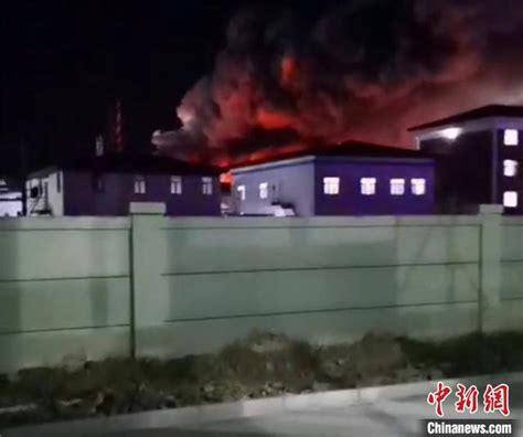 黑龙江安达一化工企业发生爆炸事故 死亡人数增至3人 - 国内新闻 - 安全文化网--安全文化、安全培训、安全生产、安全评价