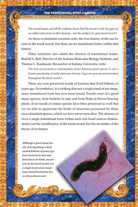 harun yahya islam the transitional form dilemma