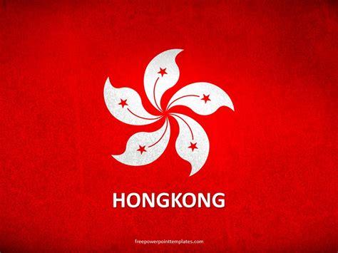 hong kong powerpoint template