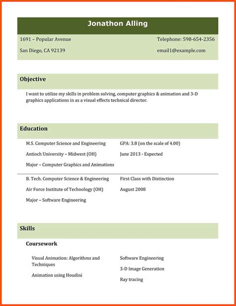 20056 downloadable resume template free resume template downloads pdf program format