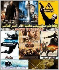 jason statham movies list all - Google Search.He is so hot ...
