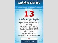 13 January 2018 Telugu Calendar Daily Sheet 1312018