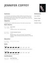 bakery deli manager resume sle deli clerk resume sles visualcv resume sles database