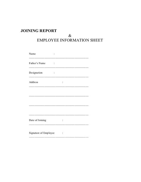write  joining report application mfacourses