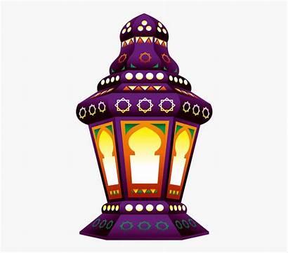 Ramadan Lantern Clipart Clipground Google