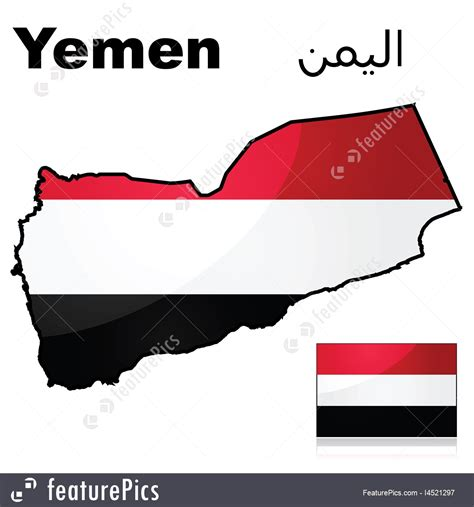 illustration  yemen flag  map