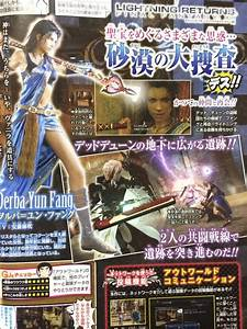 Jump scan shows... Ff13 Fang Quotes