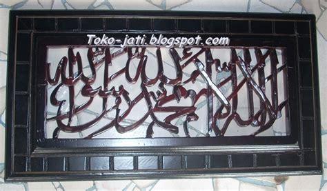 kerajinan kayu jati kaligrafi syahadat