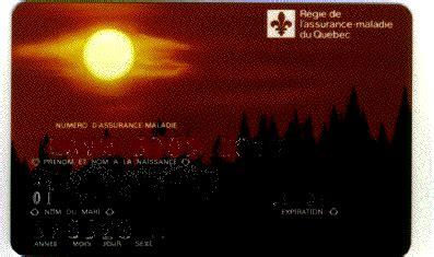 bureau carte assurance maladie la fameuse carte d 39 assurance maladie du québec etre