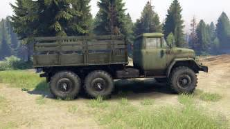 ZIL Spin Tires