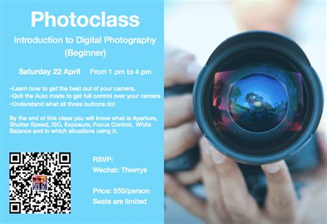 Photography Classes In Shanghai