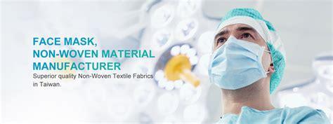 face mask  woven material manufacturer evertech