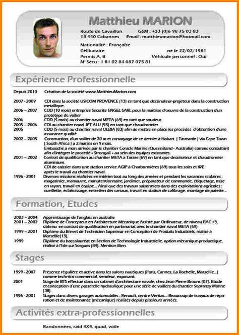 Exemple De Cv En Ligne by Cv En Ligne Exemple Cv Professionnel Gratuit Moto Bip