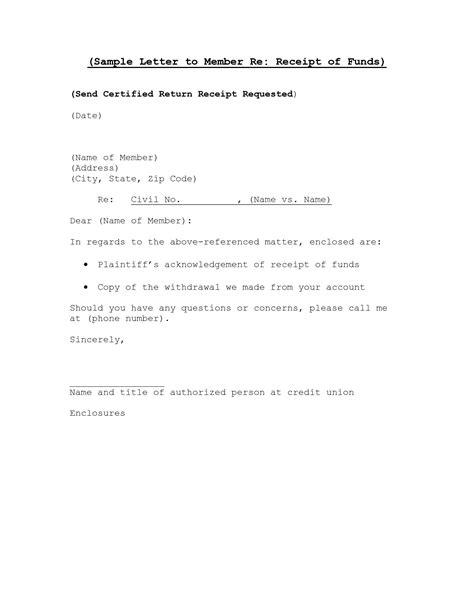 acknowledgement payment letter receipt confirmation format