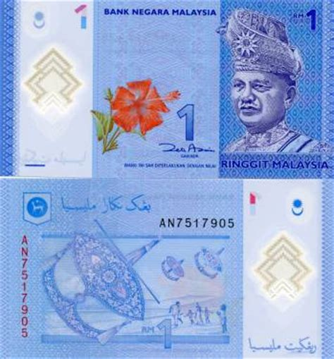 malaysia 1 ringgit polymer unc banknote money pnew polymer 2012 collectors currency