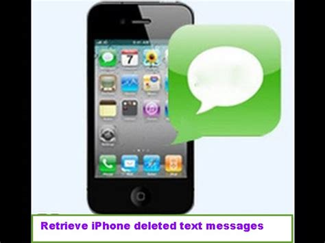 iphone deleted messages how to retrieve erased text messages