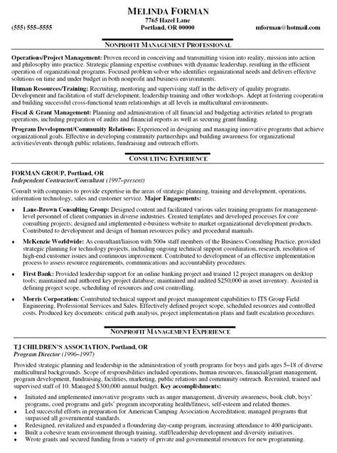foto de Custom Essay Order laborer worker resume sample 2017/10/10