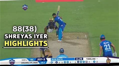 Shreyas Iyer Batting Highlights 88* (38) vs KKR, IPL 2020 ...