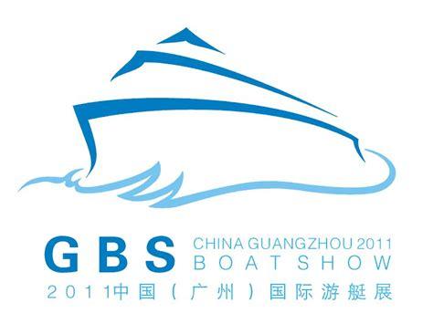 Boat Show Logo by China Guangzhou International Boat Show Logo Yacht