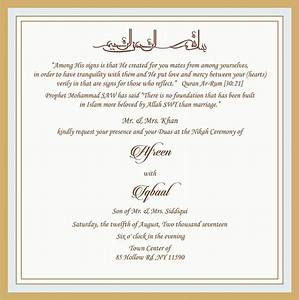 wedding invitation wording for muslim wedding ceremony With samples of muslim wedding invitation