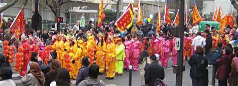 Cyclo Le Quartier Chinois Avenue De Choisy Nouvel An Chinois 2006 Bloc Notes
