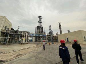 china yangxin carbon  materials international summit forum    anniversary