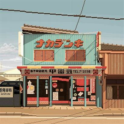 Japanese Henrique Fernando Pixelart Artstation Pixel Landscape