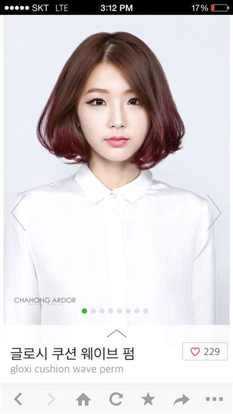 short wavy hair korean style hair pinterest himchan