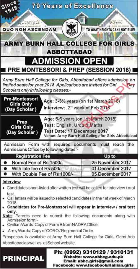 admissions open 2015 in army burn college for army burn hall college for girls abbottabad admissions latest advertisement bk jobs