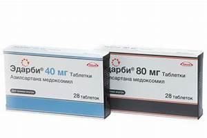 Таблетки от гипертонии при лактации