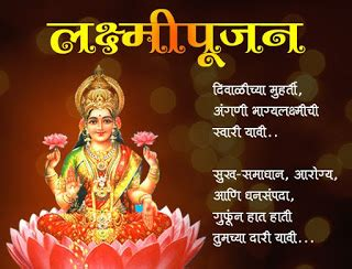 happy diwali  wishes  messages  marathi whatsapp