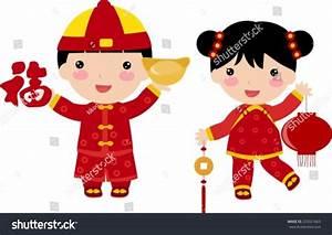 Chinese Boy Girl Stock Vector 220321663 - Shutterstock