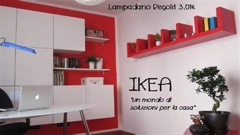 Arredare Con Mobili Ikea by Come Arredare Lo Studio Con I Mobili Ikea In The
